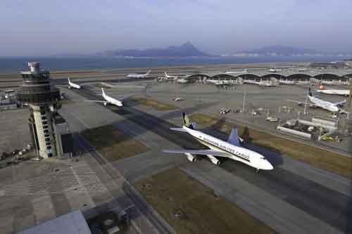 HK airfield